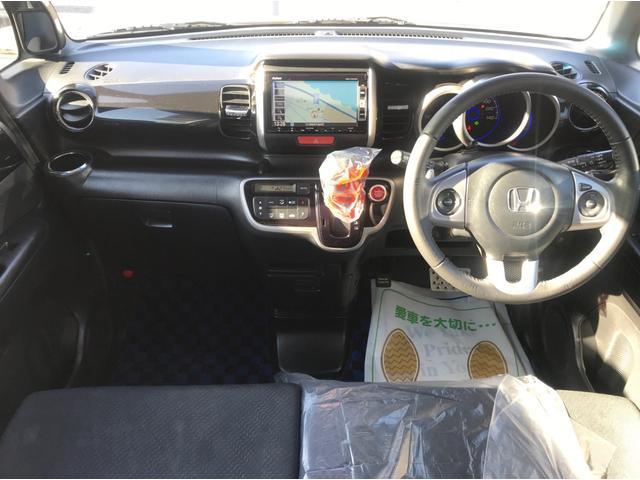 「ホンダ」「N-BOX」「コンパクトカー」「石川県」の中古車15