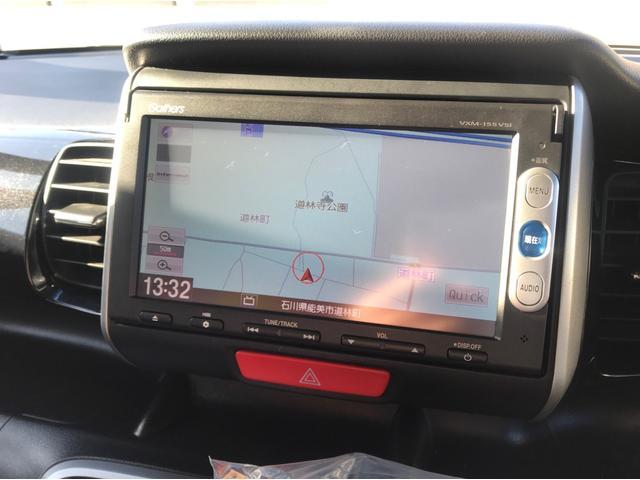 「ホンダ」「N-BOX」「コンパクトカー」「石川県」の中古車20