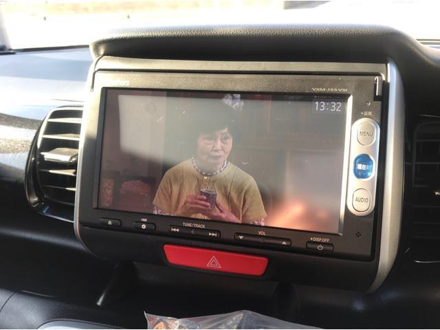 「ホンダ」「N-BOX」「コンパクトカー」「石川県」の中古車21