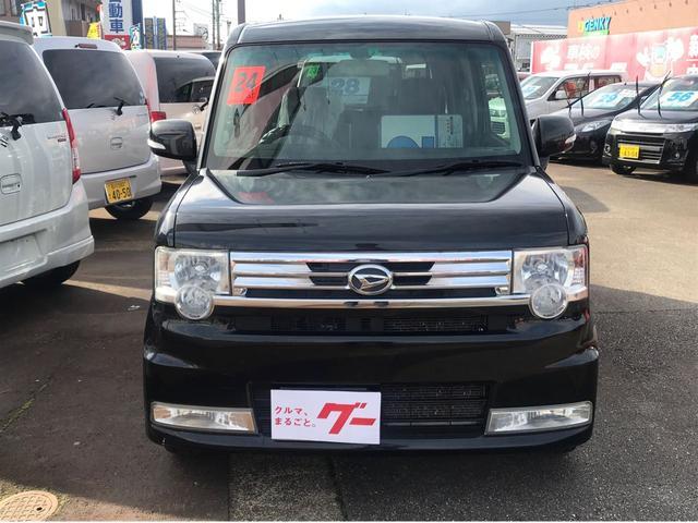 「ダイハツ」「ムーヴコンテ」「コンパクトカー」「石川県」の中古車2
