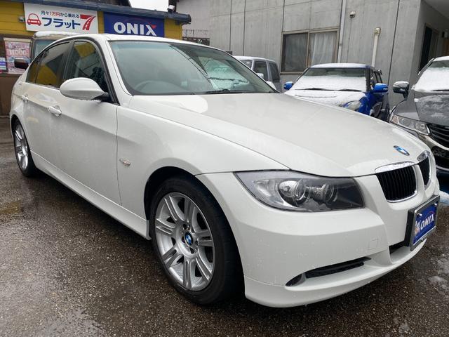「BMW」「3シリーズ」「セダン」「石川県」の中古車3