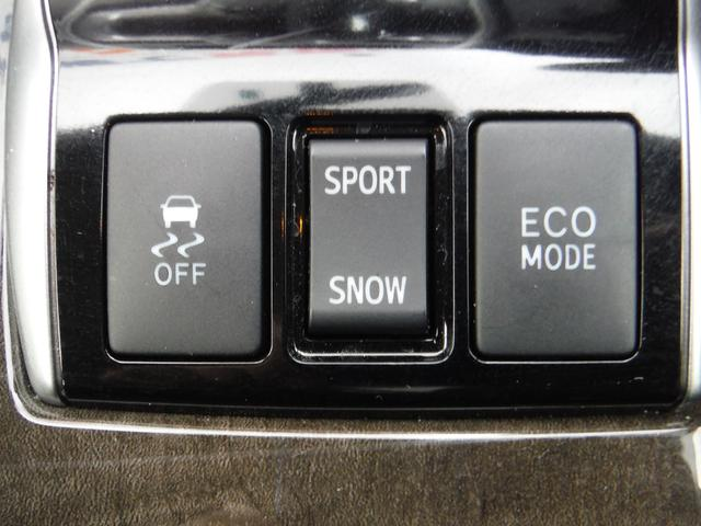 トヨタ マークX 250G Fパッケージ ディスチャージヘッドランプ キーレス