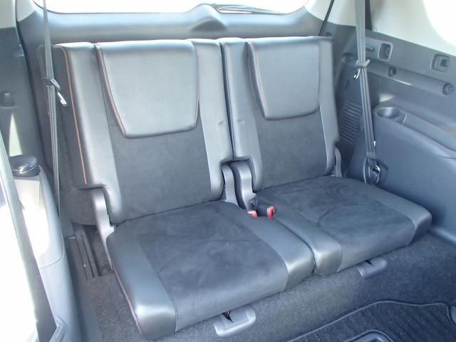 240S Sパッケージ・アルカンターラ リミテッド 4WD(13枚目)