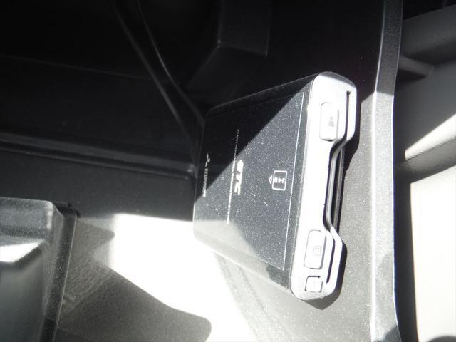 PCリミテッド 4WDレーダーブレーキキーレスETC盗難防止(14枚目)