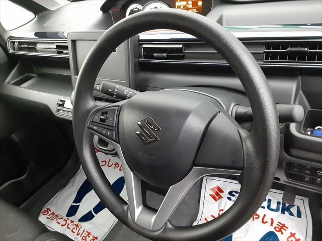 ハイブリッドFX リミテッド スズキセーフティパッケージ 全方位モニター用カメラパッケージ オートハイビーム 純正14インチAW ヘッドアップディスプレイ スマートキー2個 プッシュスタート 前席シートヒーター(21枚目)