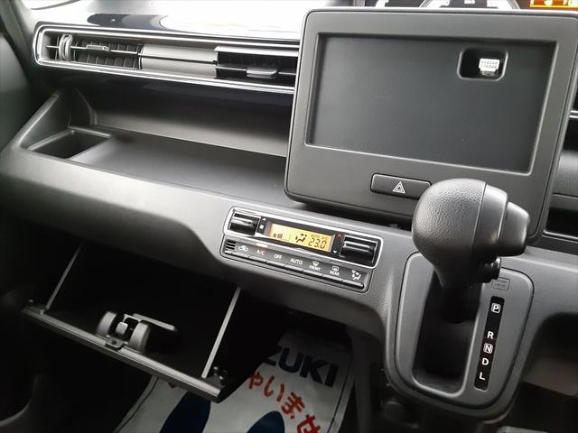 ハイブリッドFX リミテッド スズキセーフティパッケージ 全方位モニター用カメラパッケージ オートハイビーム 純正14インチAW ヘッドアップディスプレイ スマートキー2個 プッシュスタート 前席シートヒーター(22枚目)