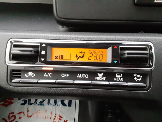 ハイブリッドFX リミテッド スズキセーフティパッケージ 全方位モニター用カメラパッケージ オートハイビーム 純正14インチAW ヘッドアップディスプレイ スマートキー2個 プッシュスタート 前席シートヒーター(23枚目)