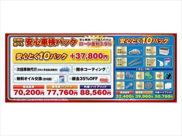 HDDナビエディション 4WD 純正HDDナビ DVD ミュージックサーバー バックカメラ ステアリングリモコン キーレス ETC ベンチシート(41枚目)