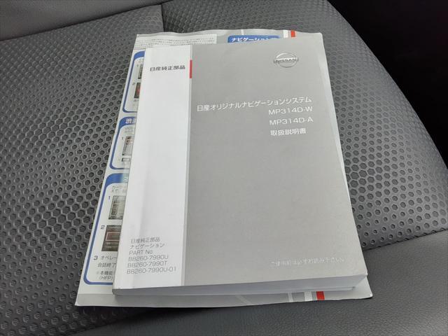 20X 4WD ワンオーナー 純正SDナビ フルセグTV DVD USB Bluetooth バックカメラ ヒルディセントコントロール アイドリングストップ ハーフレザーシート インテリキー2個 ETC(32枚目)