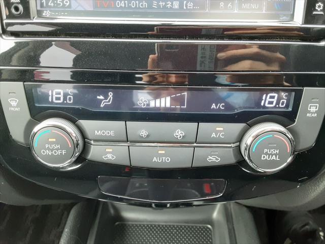20X 4WD ワンオーナー 純正SDナビ フルセグTV DVD USB Bluetooth バックカメラ ヒルディセントコントロール アイドリングストップ ハーフレザーシート インテリキー2個 ETC(37枚目)