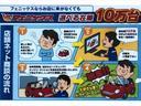 HDDナビエディション 4WD 純正HDDナビ DVD ミュージックサーバー バックカメラ ステアリングリモコン キーレス ETC ベンチシート(47枚目)