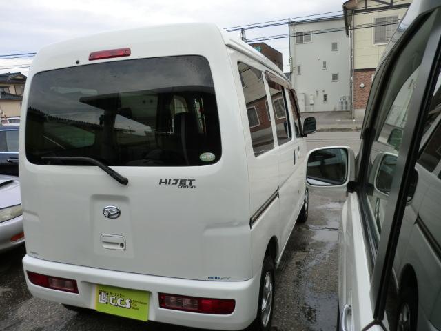 「ダイハツ」「ハイゼットカーゴ」「軽自動車」「石川県」の中古車4