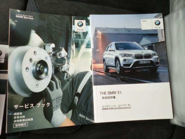 「BMW」「X1」「SUV・クロカン」「石川県」の中古車15
