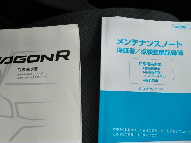 「スズキ」「ワゴンR」「コンパクトカー」「石川県」の中古車15