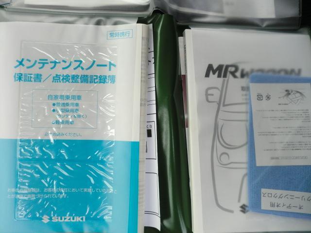 「スズキ」「MRワゴン」「コンパクトカー」「石川県」の中古車15
