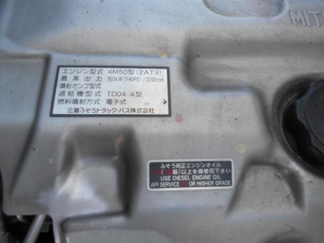 ワイド超ロング 冷蔵冷凍車 東プレ製 KS32型 2トン(16枚目)