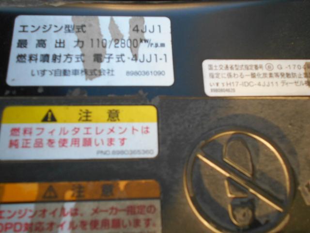 「マツダ」「タイタントラック」「トラック」「石川県」の中古車16