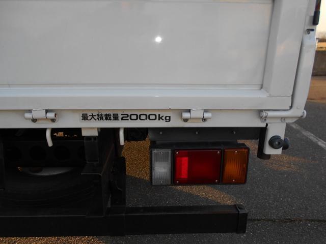 「マツダ」「タイタントラック」「トラック」「石川県」の中古車35