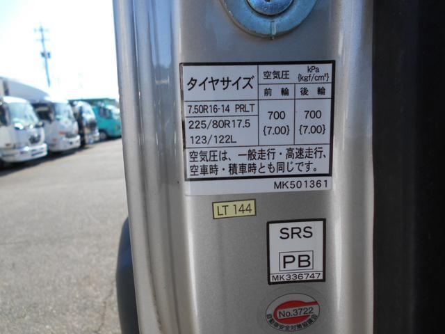 「その他」「キャンター」「トラック」「石川県」の中古車21