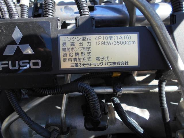 「その他」「キャンター」「トラック」「石川県」の中古車30