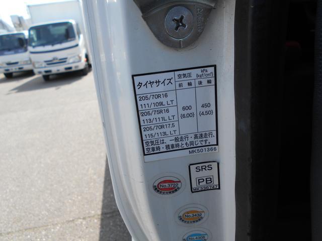 「その他」「キャンター」「トラック」「石川県」の中古車20