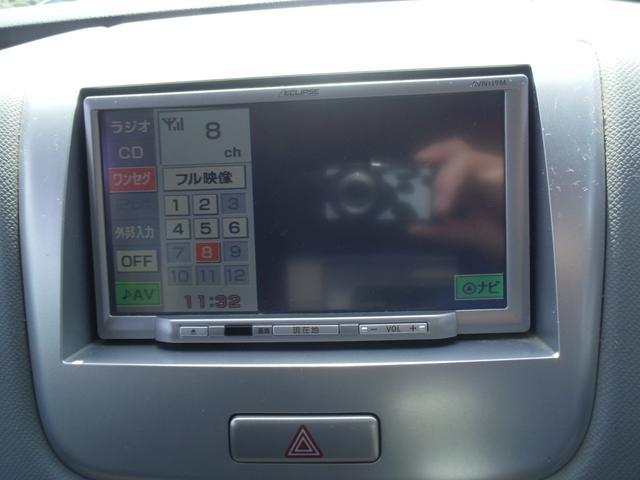 「マツダ」「AZ-ワゴン」「コンパクトカー」「石川県」の中古車10