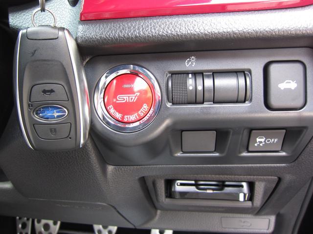 スバル WRX STI S207 全国400台限定車
