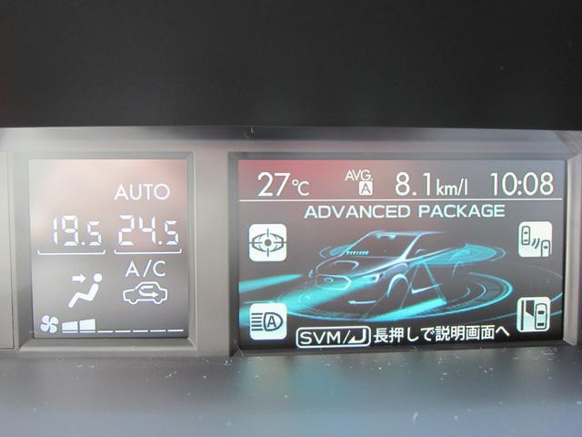 スバル レヴォーグ 1.6GT-Sアイサイト アドバンスドパッケージ HDDナビ