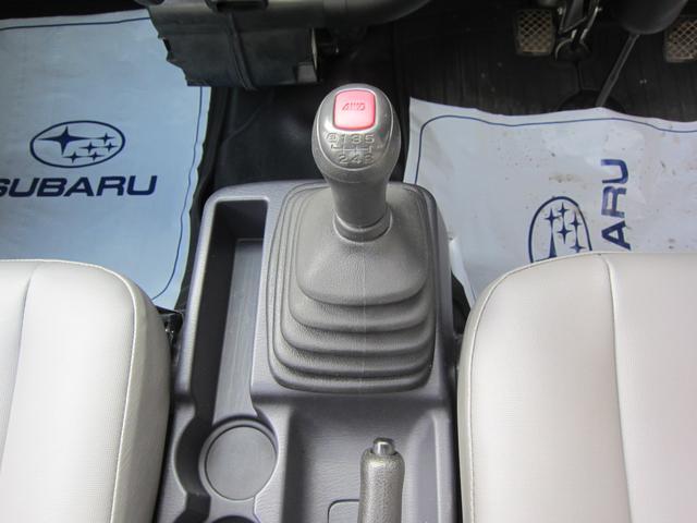 TB 5MT 4WD トラックキット 四輪独立サスペンション(18枚目)