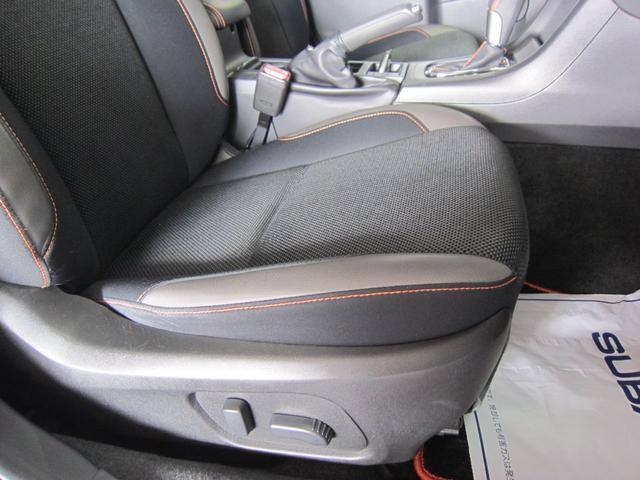 F側両席パワーシート付。