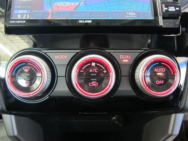 ついていく技術・全車速追従機能付クルーズコントロール。先行車を検知すると一定の車間距離を保って追従走行。先行車が停止するとブレーキ制御で減速、停止します。先行車がいない場合は※セット車速で定速走行。