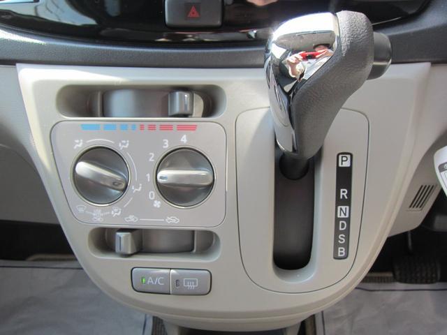 L スマートアシスト ブラックエディション VDC ABS(19枚目)