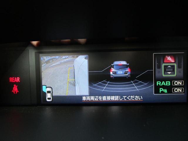 1.6STIスポーツアイサイト ブラックセレクション VM型最終モデル レカロシート ブラックハーフレザー セイフティプラス 運転支援 視覚拡張 STI専用ビルシュタインDampMatic2 8インチナビ TV F/S/Bモニター 前後ドラレコ(26枚目)