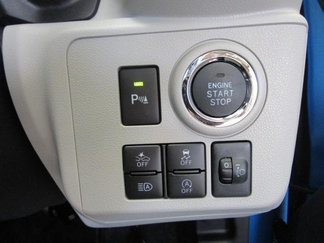 G リミテッドSAIII スマートアシストIII ナビ装着用アップグレードパック バックカメラ コーナーセンサー キーフリーシステム LEDオートライト シートヒーター オート格納式ドアミラー 新車保証継承 純正アルミホイール(13枚目)