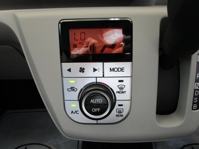 G リミテッドSAIII スマートアシストIII ナビ装着用アップグレードパック バックカメラ コーナーセンサー キーフリーシステム LEDオートライト シートヒーター オート格納式ドアミラー 新車保証継承 純正アルミホイール(23枚目)
