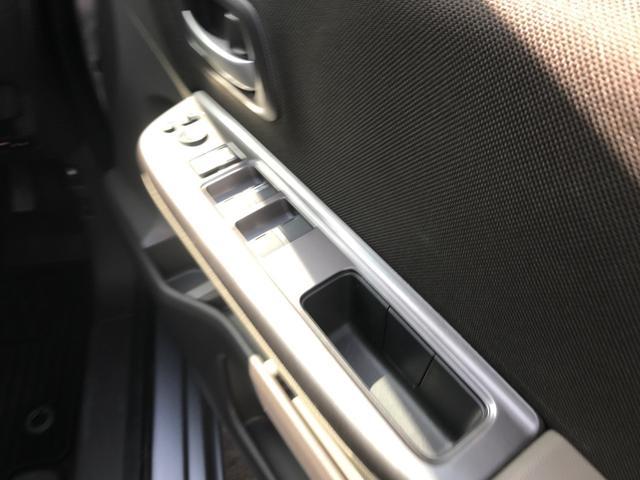 G メモリーナビTV バックカメラ 電動スライドドア 4WD(45枚目)