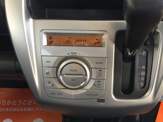XS 衝突軽減ブレーキ付き エンジンプッシュスタート キーフリーキーレス LDEヘッドライト フォグランプ シートヒーター付き 15インチアルミホイル ETC バックカメラ付き Blustooht接続(21枚目)