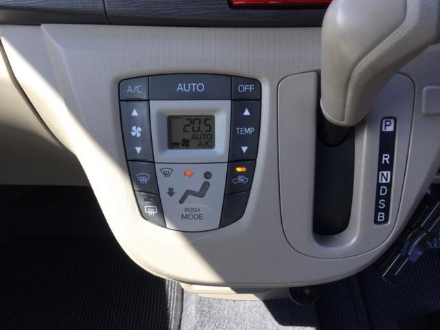 L 4WD オートマチック車 オートエアコン キーレス ETC ナビゲーション パワステ パワーウインドウ 電動格納ドアミラー アルミホイル(17枚目)