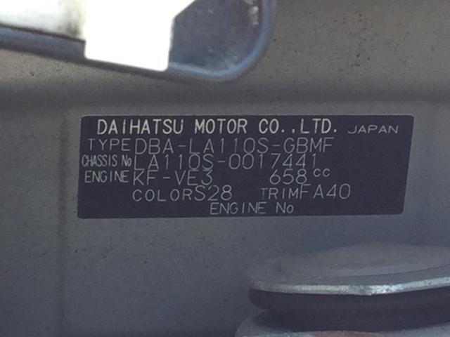 L 4WD オートマチック車 オートエアコン キーレス ETC ナビゲーション パワステ パワーウインドウ 電動格納ドアミラー アルミホイル(33枚目)