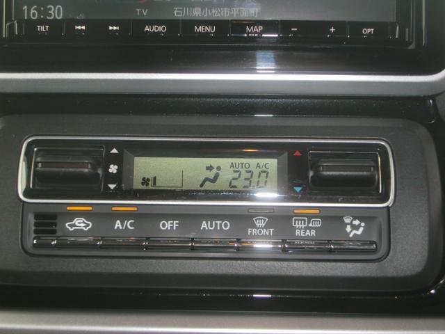 ハイブリッドXSターボ 4WD 純正8型ナビ地デジ 両側電動(20枚目)