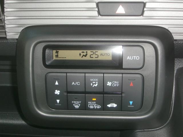 ファン・ホンダセンシング 4WD ハイルーフ ナビ装着用スペシャルPKG 地デジTV バックモニター スマートキー プッシュスタート フルLEDヘッドライト LEDフォグ オートAC 衝突軽減ブレーキ アダプティブクルーズ(23枚目)