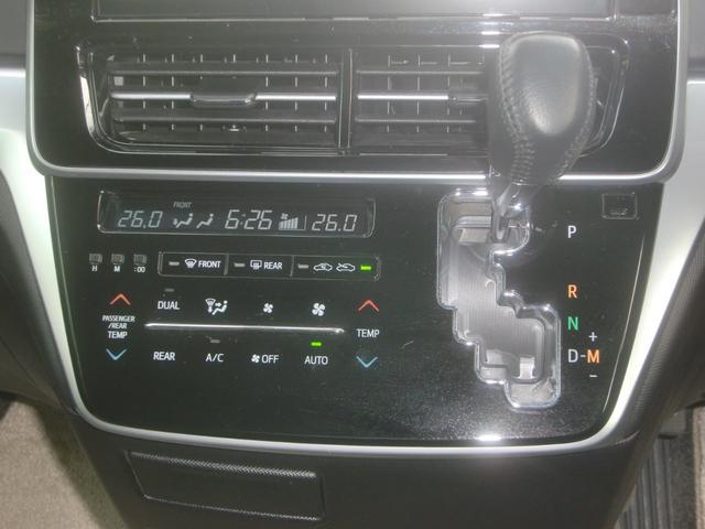 「トヨタ」「エスティマ」「ミニバン・ワンボックス」「石川県」の中古車23