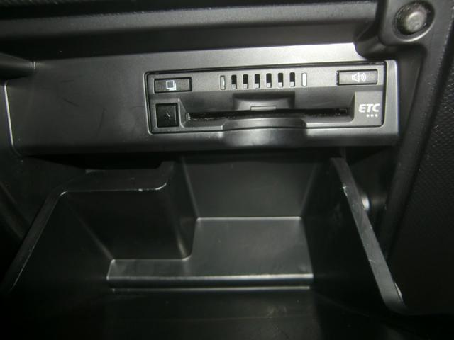 「トヨタ」「エスティマ」「ミニバン・ワンボックス」「石川県」の中古車30