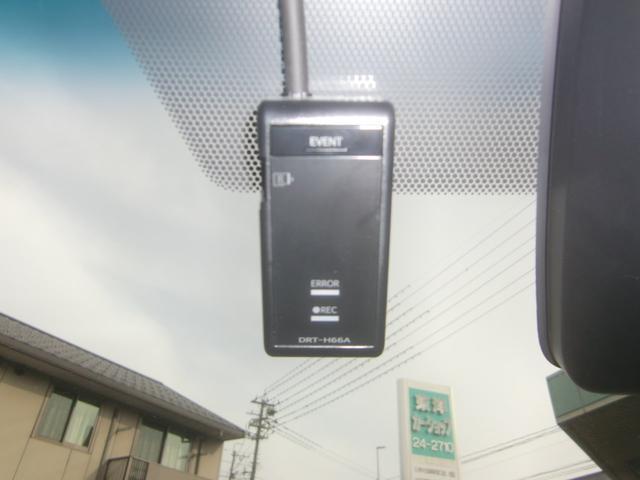 「トヨタ」「エスティマ」「ミニバン・ワンボックス」「石川県」の中古車32