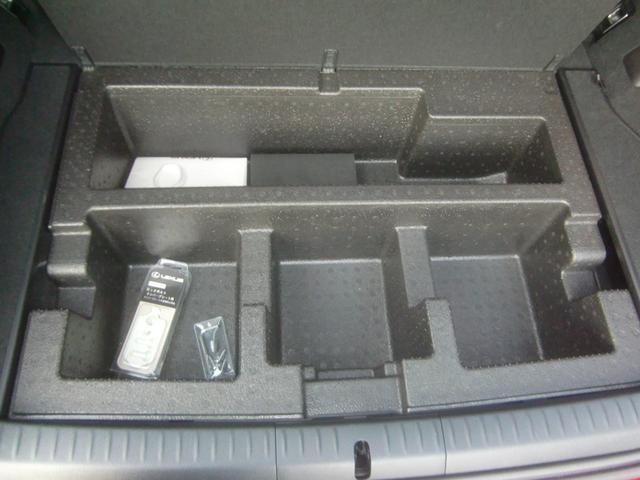CT200h ハイブリッド 純正HDDナビ地デジ フルセグTV DVDビデオ再生 CD録音機能 Bluetooth USB対応 バックモニター ETC 純正アルミ スマートキー プッシュスタート シートヒーター(13枚目)