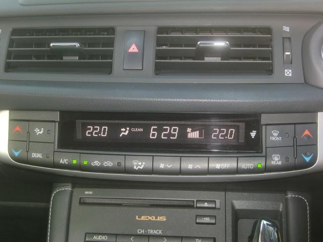 CT200h ハイブリッド 純正HDDナビ地デジ フルセグTV DVDビデオ再生 CD録音機能 Bluetooth USB対応 バックモニター ETC 純正アルミ スマートキー プッシュスタート シートヒーター(19枚目)