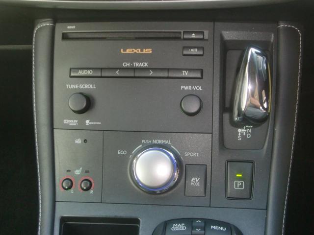 CT200h ハイブリッド 純正HDDナビ地デジ フルセグTV DVDビデオ再生 CD録音機能 Bluetooth USB対応 バックモニター ETC 純正アルミ スマートキー プッシュスタート シートヒーター(20枚目)
