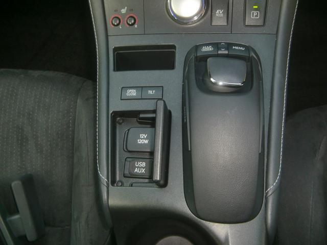 CT200h ハイブリッド 純正HDDナビ地デジ フルセグTV DVDビデオ再生 CD録音機能 Bluetooth USB対応 バックモニター ETC 純正アルミ スマートキー プッシュスタート シートヒーター(21枚目)