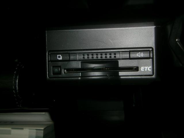 CT200h ハイブリッド 純正HDDナビ地デジ フルセグTV DVDビデオ再生 CD録音機能 Bluetooth USB対応 バックモニター ETC 純正アルミ スマートキー プッシュスタート シートヒーター(26枚目)
