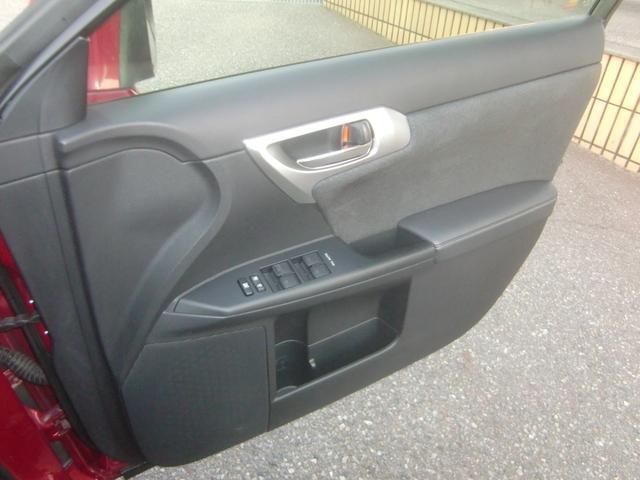 CT200h ハイブリッド 純正HDDナビ地デジ フルセグTV DVDビデオ再生 CD録音機能 Bluetooth USB対応 バックモニター ETC 純正アルミ スマートキー プッシュスタート シートヒーター(29枚目)